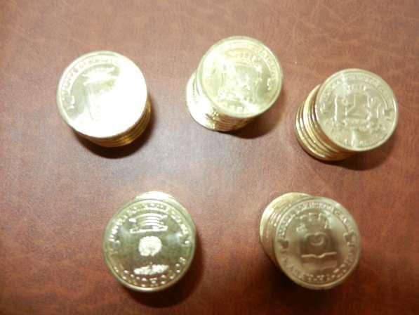 Монета 10руб гвс 2016г старая русса