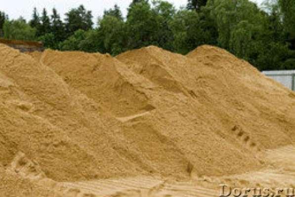 ПГС, песок, глина