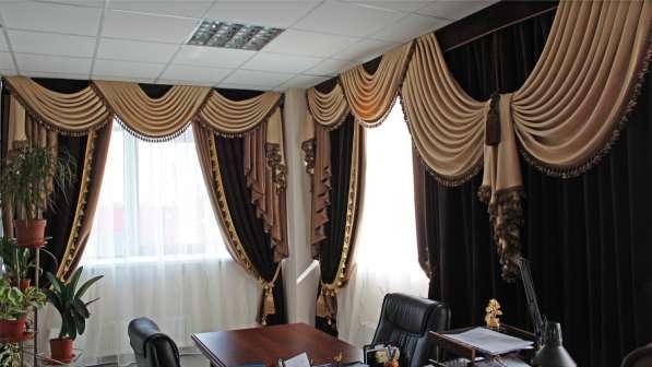 Качественный пошив штор для Вашего интерьера в Ростове-на-Дону