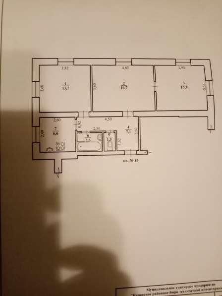 Продаю 3-х комнатную квартиру в Кировском районе в Волгограде фото 3