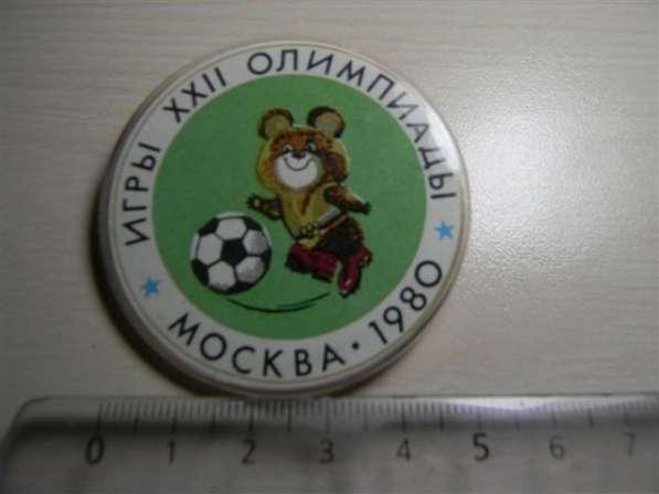 Значки.футбол.Игры XXII Олимпиады, Москва 1980г 14 шт, ч.4-я