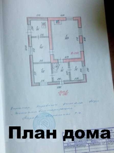 Отдам дом даром в Воронеже фото 3