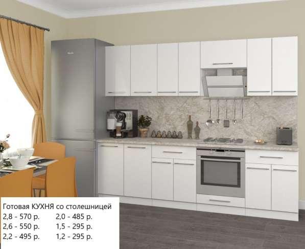 Готовые кухни Гарантия 2 года в фото 4