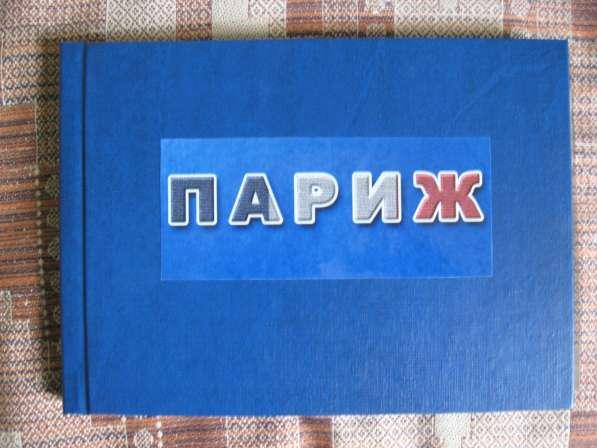 Переплётные работы в Иванове