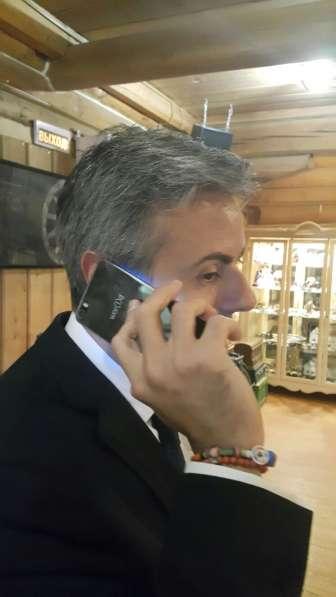 Уникальный телефон