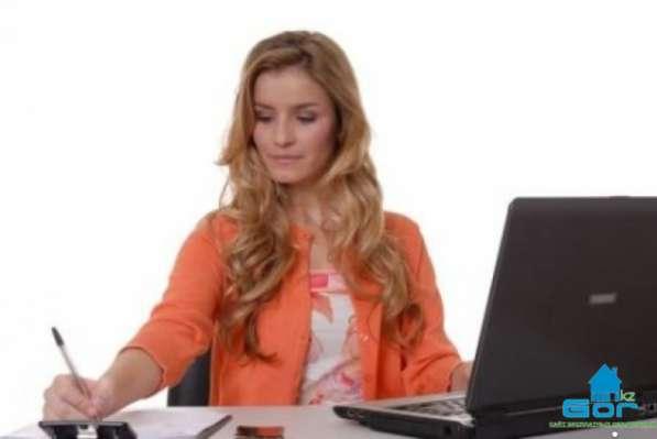 Консультант-стажер в интернет-магазин