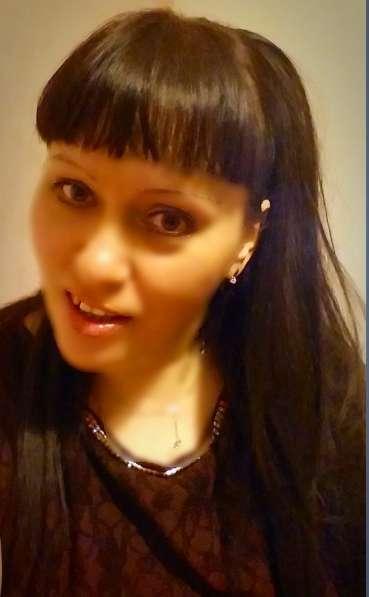 Светлана, 51 год, хочет пообщаться