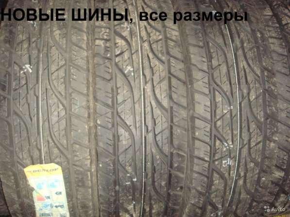 Новые шины 205 70 R15 Grandtrek AT3 96T