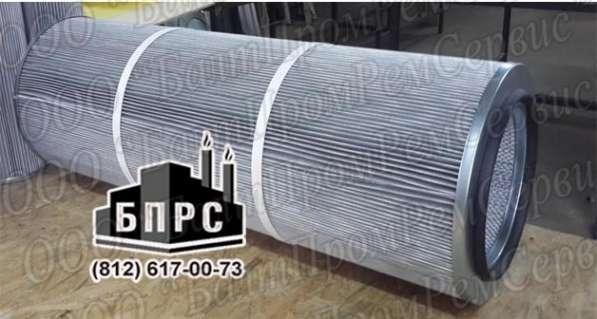 Воздушный фильтрующий картридж для порошковой окраски