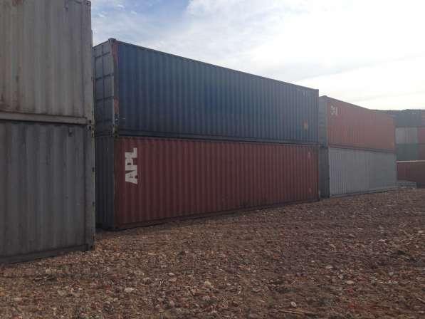 Продажа контейнеров 40 фут