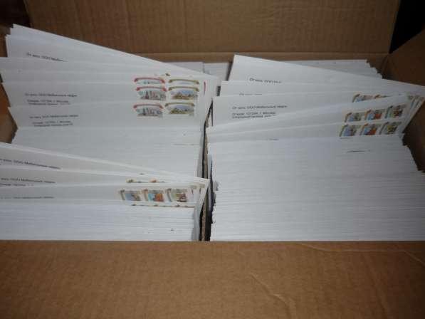 Почтовая рассылка писем в руки руководителям организаций!