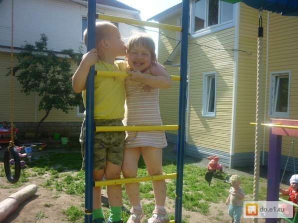Ясли сад малышок
