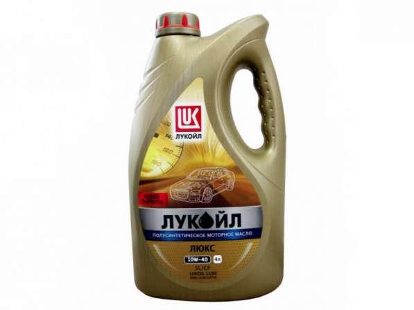 Масло ЛУКОЙЛ Люкс SL/CF 10W40 полусинтетическое 4литра