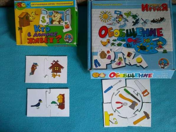 Игры обучающие