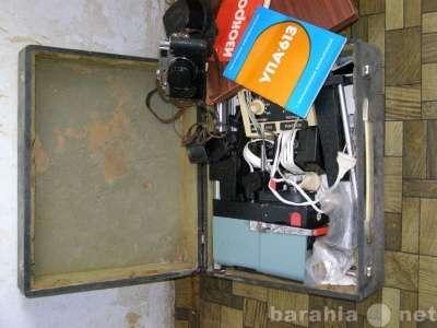 пленочный фотоаппарат Зоркий ZORKI-4K