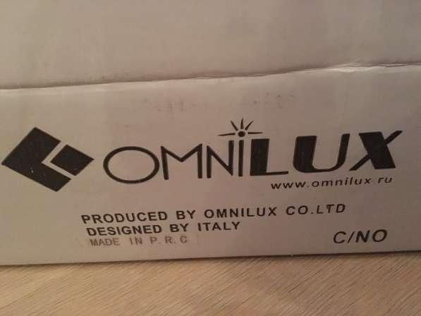 Люстра со светодиодами Omnilux
