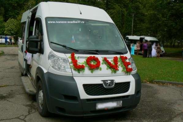 Свадебный автобус для гостей. в Иванове фото 7