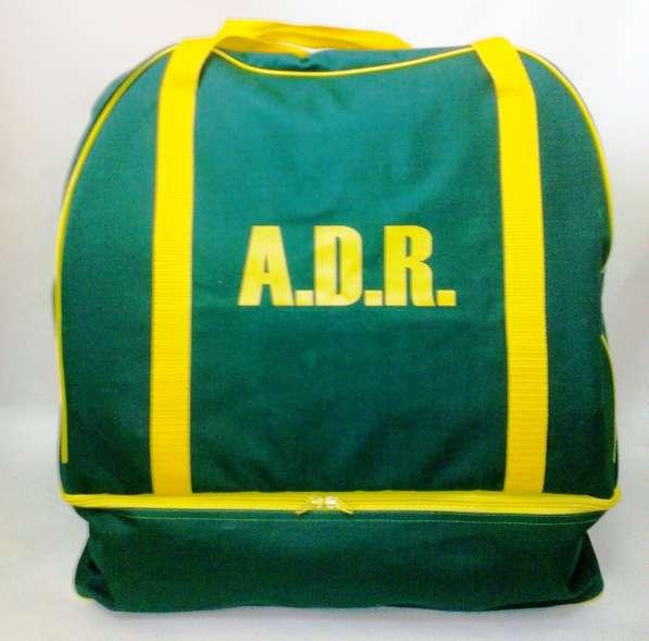 Набор ADR 2.3