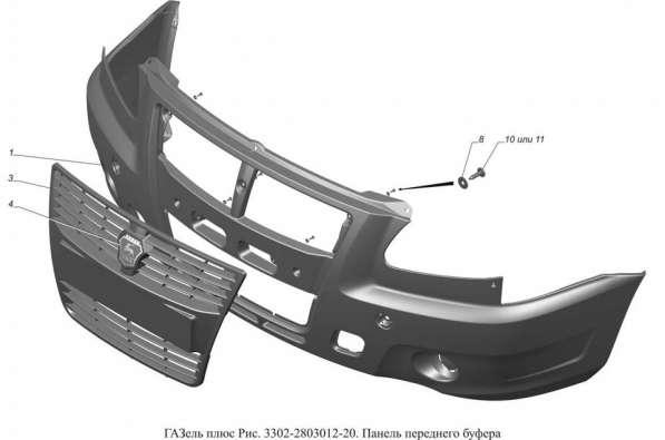Бампер передний Г-3302 БИЗНЕС в сборе (решетка, эмблема, заг