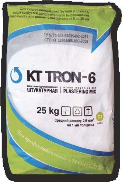 Штукатурная смесь гидроизоляционная КТ Трон (выравнивающая