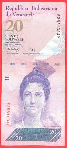 Венесуэла 20 боливаров 2007 г. март