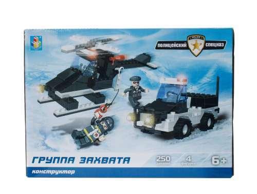 Конструктор пластиковый Вертолет и джип 250 деталей Группа