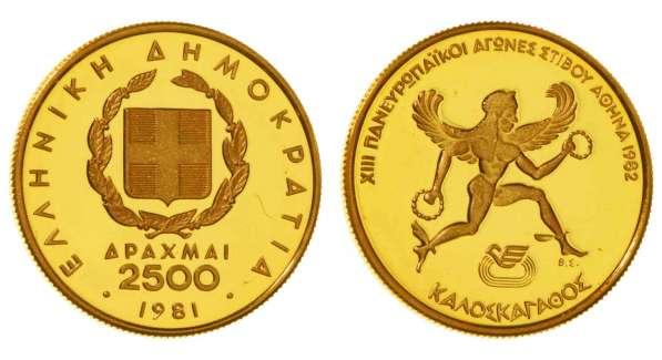 Самая сексуальная золотая монета.