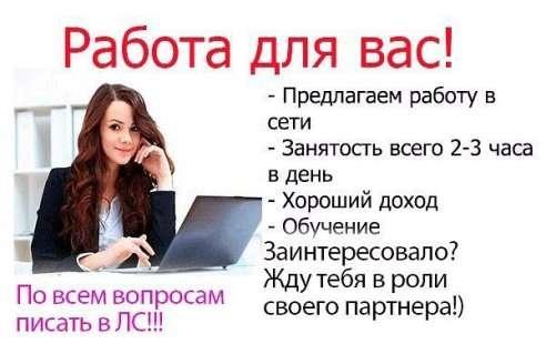 Администратор интернет проекта