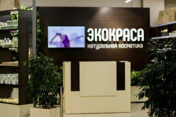 Натуральная косметика ЭКОКРАСА ЦУМ 1 этаж