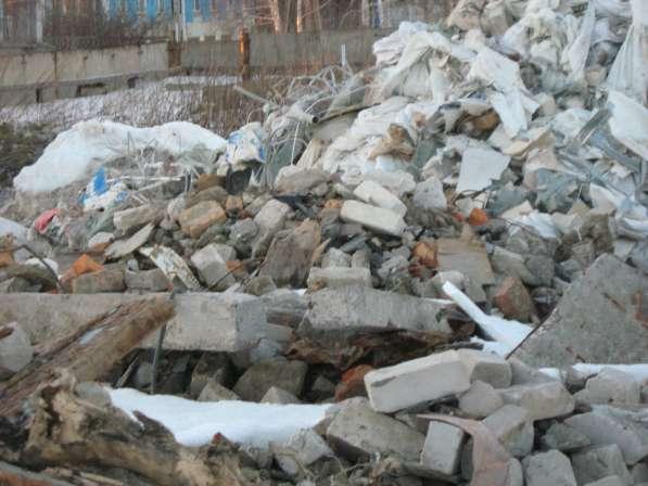 Предлагаем строительный мусор