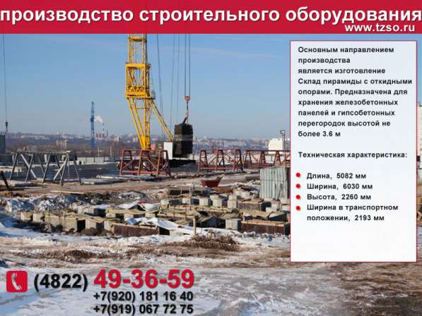 Склад-пирамида в Санкт-Петербурге фото 5