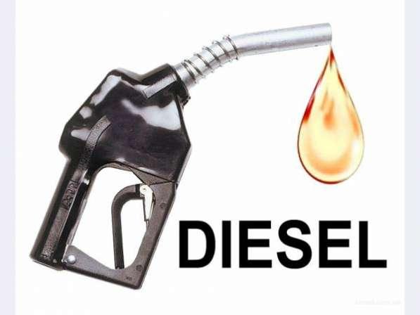 Дизельное топливо чистое в наличии