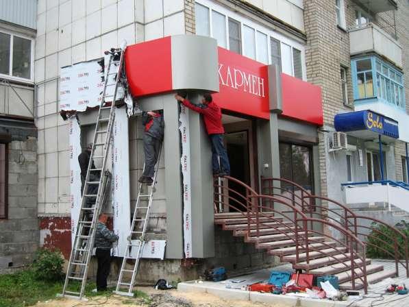 Все виды строительных работ в Ростове-на-Дону фото 11