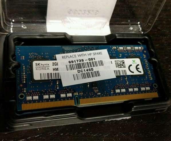 Оперативная память HP 2GB, DDR3L