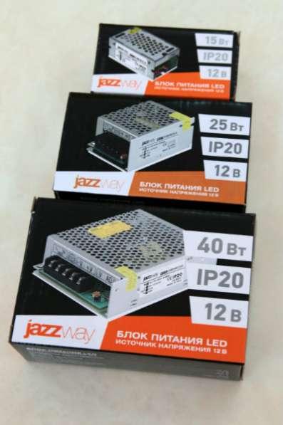 Качественные блоки питания 12V 15-250Вт. Jazzway BSPS