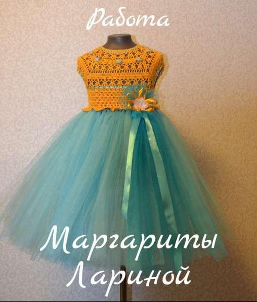 Платья ручной работы в наличии