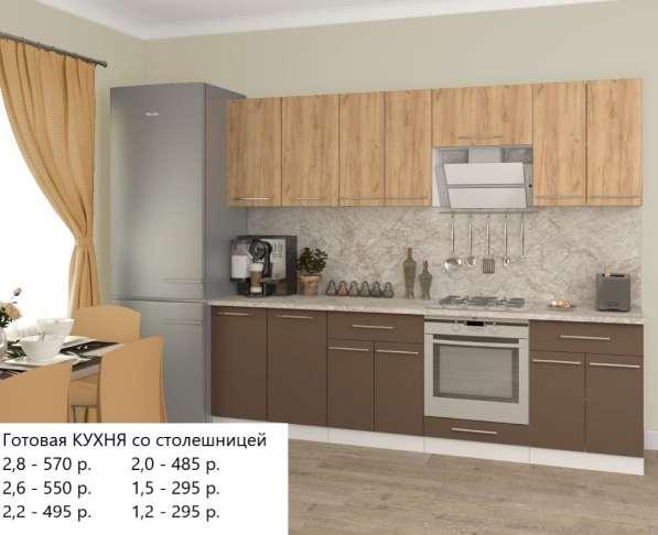 Готовые кухни Гарантия 2 года в фото 5