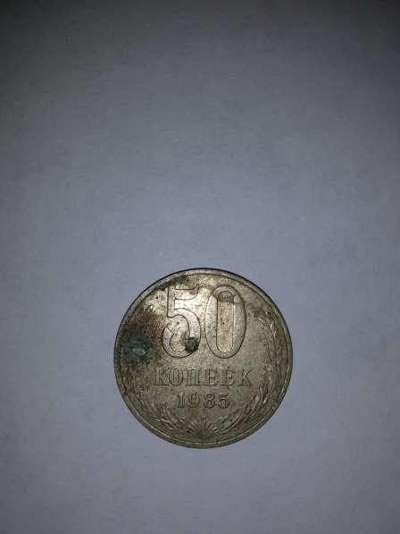 Коллекция монет в фото 10