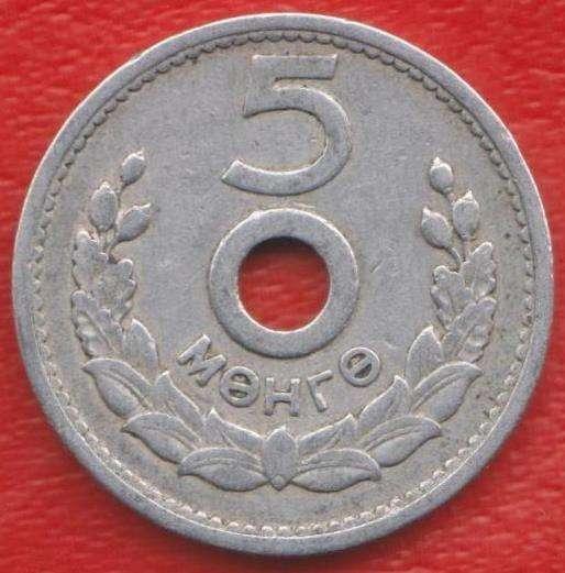 Монголия 5 мунгу 1959 г.