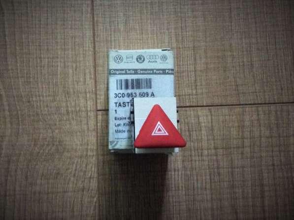 Кнопка аварийной сигнализации 3C0953509A VAG