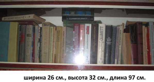 Полки книжные со стёклами навесные б/у