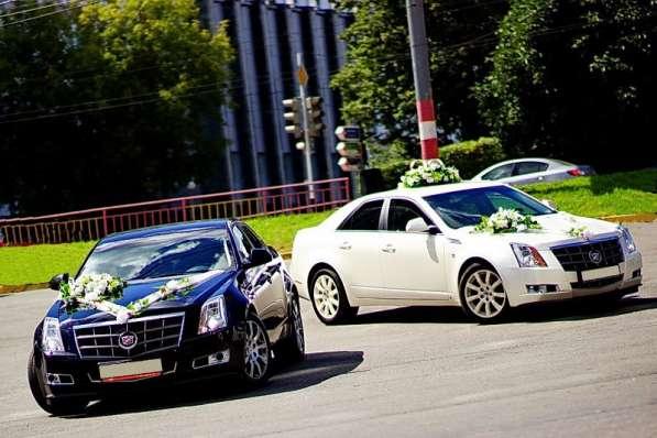 Лимузины и свадебные кортежи в Иванове
