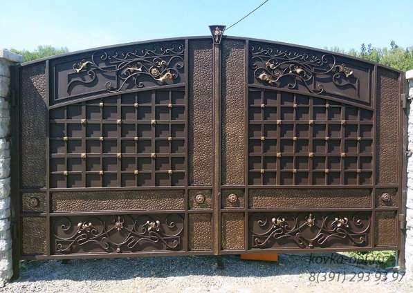 Навесы, перила, ворота, решетки по КМВ