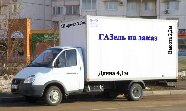 Грузоперевозки + грузчики новороссийска