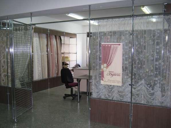 Торговое оборудование для штор, тканей