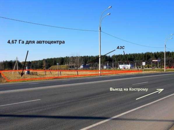 Участок промземли 4,68 Га в Иваново на ул. Фрунзе