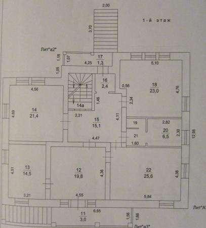 МЕНЯЮ дом 412 кв м с уч 25 сот на дом меньший по площади с вашей доплатой 7 млн р в Москве фото 5