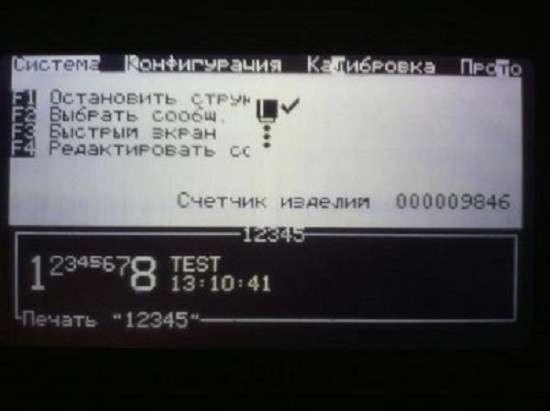Маркировка вашего товара в Санкт-Петербурге фото 3