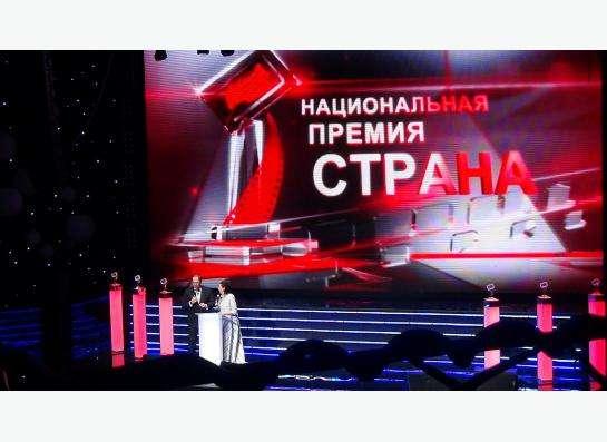 Профессиональная фото- и видеосъёмка в Екатеринбурге фото 17