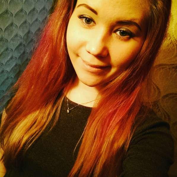эля, 22 года, хочет найти новых друзей